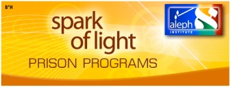 20130507tu-aleph-institute-spark-of-light-prison-programs